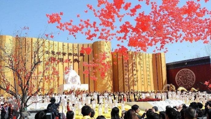 林州常氏宗亲会派代表参加黄帝故里拜祖大典