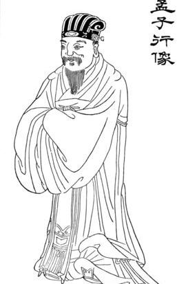 魏国公-韩琦