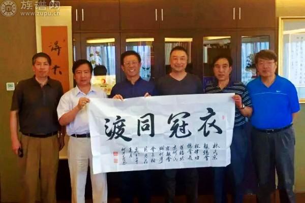 应北京何氏宗亲总会总会长,弘高创意董事长何宁之邀,2016年6月