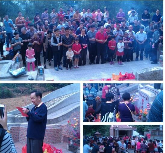 泉州金氏后人举行公祭先祖活动