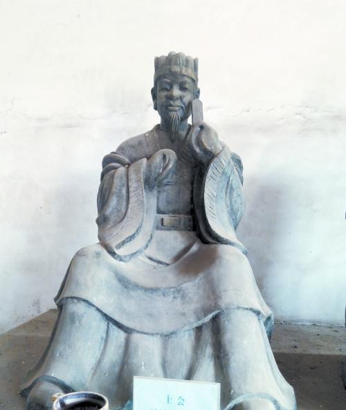 刘氏宗族 王者之风