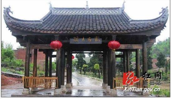 新田县龙家大院晋升全国重点文物保护单位