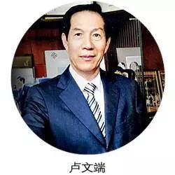 永宁乡贤获香港特区政府颁授金紫荆星章和太平绅士