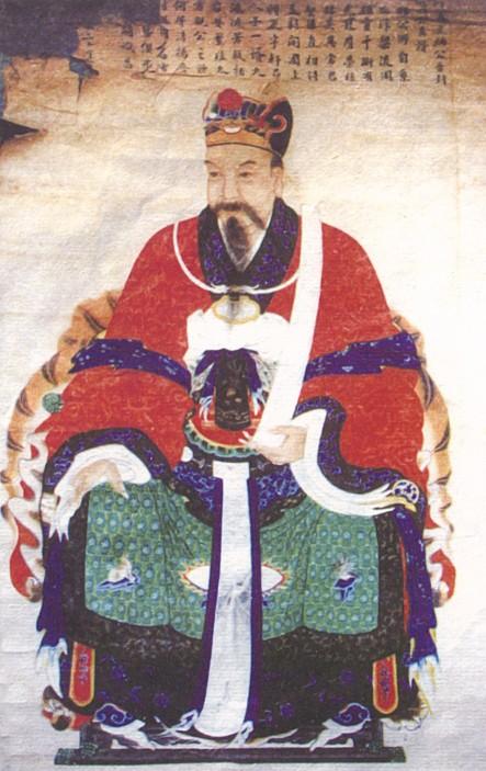 卢琰(900—985)·浙江磐安人