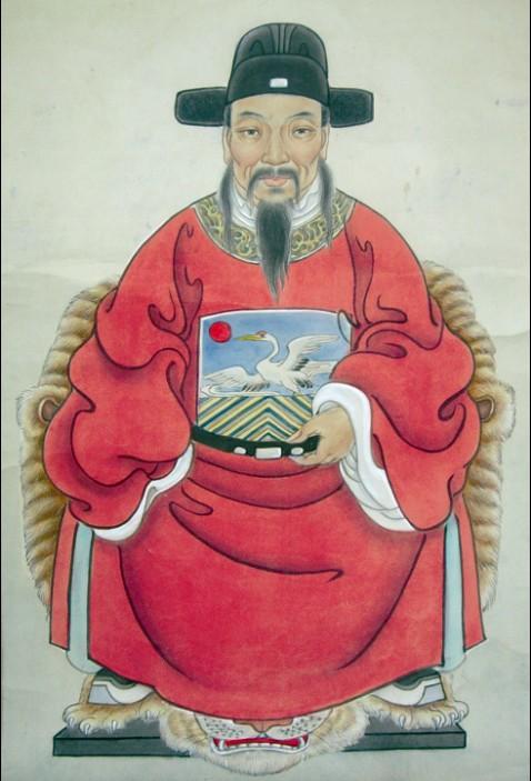 卢诜(南宋)·浙江宁海人