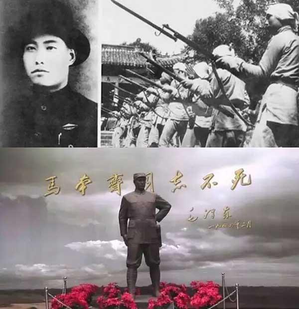 抗日民族英雄——马本斋