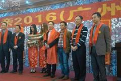彭氏宗亲在广州举行联谊会