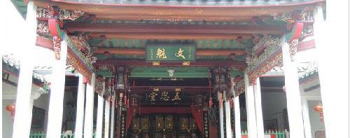 潮州华美村:一个村一个姓【沈】就有50多座祠堂
