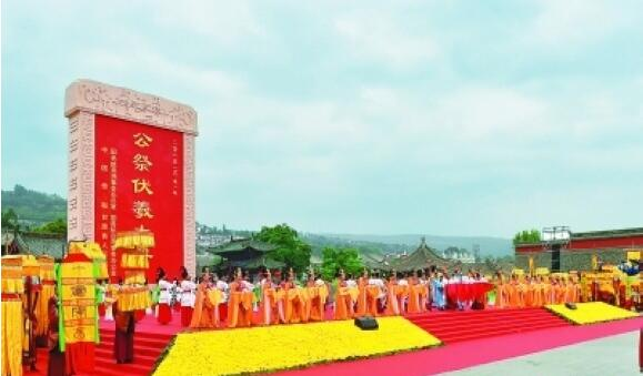 2015年公祭伏羲大典在天水隆重举行