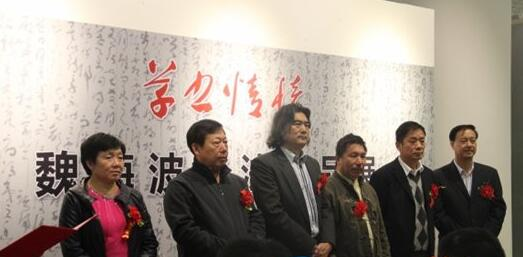 """魏海波书法作品展""""草书情怀""""在潍坊鲁台会展中心隆重开幕"""