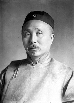 清末民初杰出的外交家伍廷芳