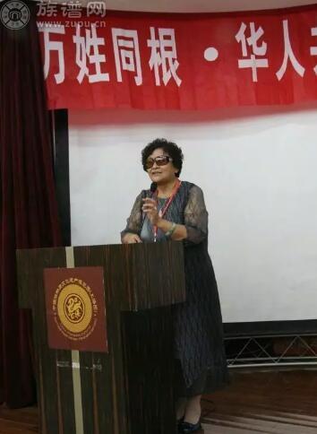 族谱网——中国非遗姓氏文化论坛在上海成功召开