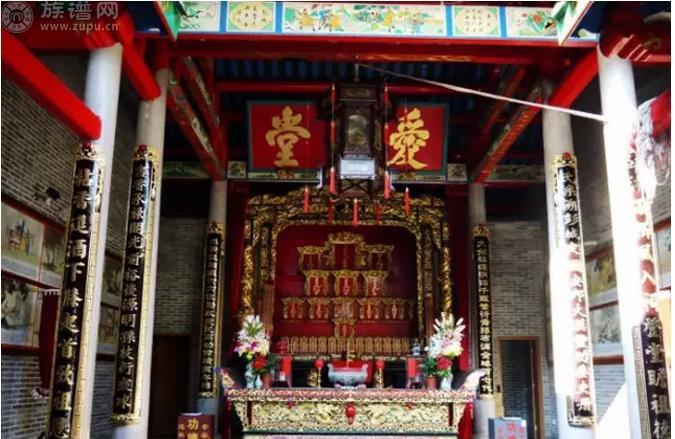 入粤始祖刘开七公裔孙于(清康熙三十九年)为纪念祖宗而建