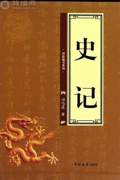 为什么广西韩韦家族有祖训说,韦氏是韩信的后裔