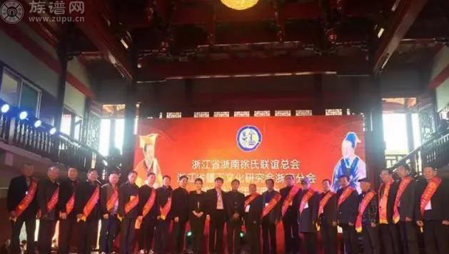 瑞安徐氏宗祠隆重召开浙南徐氏联谊总会成立十周年庆典大会