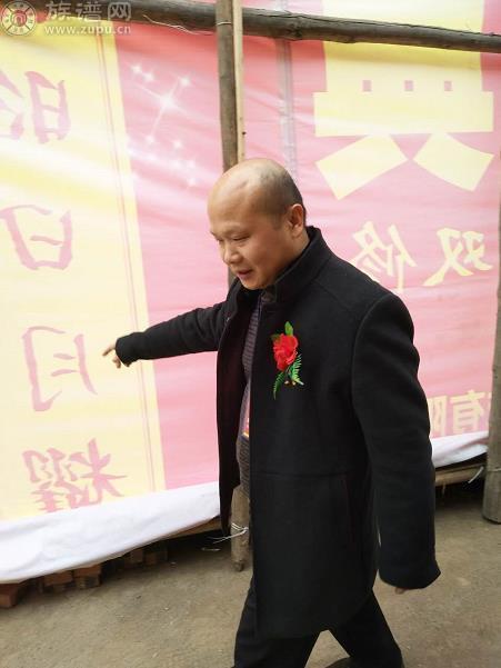 中华郭氏七修族谱颁谱仪式大典