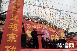 族谱网全程报道,中华郭氏七修族谱颁谱仪式大典