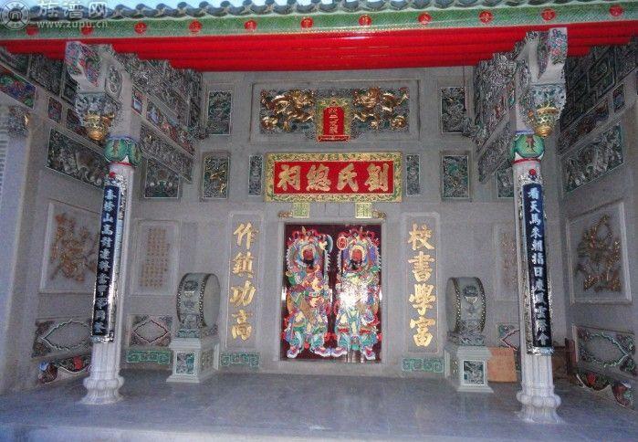 中华刘氏有很大一部分都是出自姬姓的刘氏