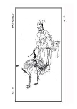 宋体书法的鼻祖——薛稷