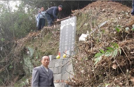 湖南桃源县凌津滩保子古塘湾姚氏修复祖墓重立墓碑