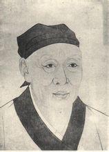 金代学者、书法家-赵秉文