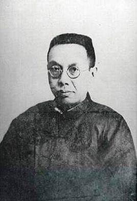 民国著名政治家邹鲁
