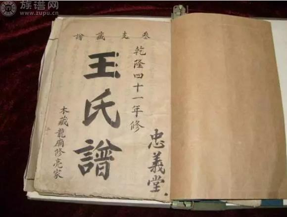 中国人,到了该为家族再建一座祠堂,再修一本家谱的时候了!