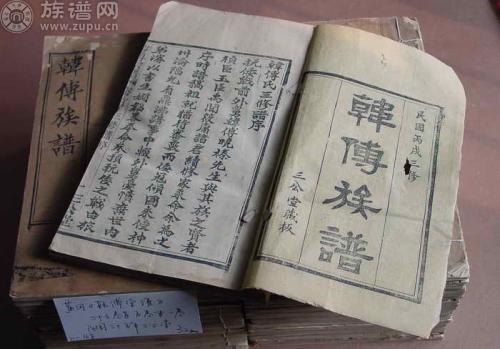 在中国历史上不同时期家谱功能有哪些