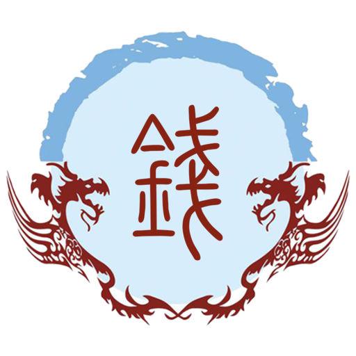 """中国最""""厉害""""的家族,后代沉寂千年,今天他们却改变了大半个中国"""