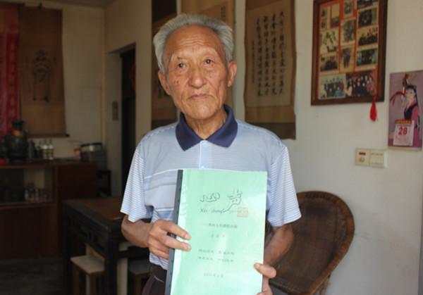 """敬佩!81岁老人写出5万多字""""家风家训""""传子女"""